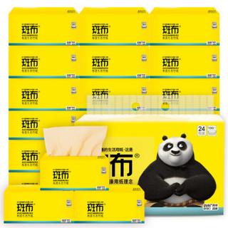 BABO 斑布 BASE系列抽纸 3层100抽24包 *4件