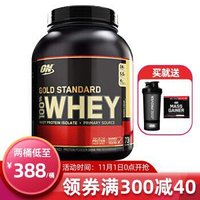 需用券 : 欧普特蒙 蛋白粉 增肌粉 健身 瘦人增重乳清健肌粉 WHEY进口 5磅 香蕉味