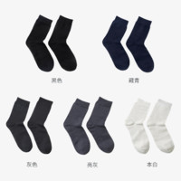 DAPU 大朴 男士竹纤维中筒袜 5双装