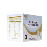 JUNLEBAO 君乐宝 乐畅 3段 婴儿配方奶粉 1200g
