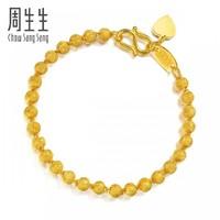 11日0点:Chow Sang Sang 周生生 09466B 足金圆珠手链 11.84g