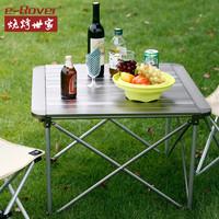 烧烤世家折叠桌 户外便携铝合金折叠桌椅烧烤桌野餐桌子 户外桌椅