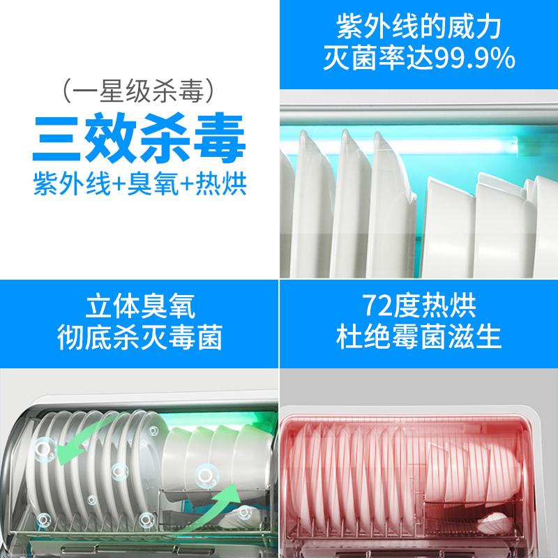韩加 台式餐具消毒柜