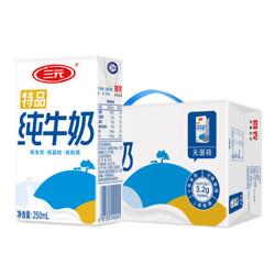 三元 特品纯牛奶 250ml*24盒 *3件