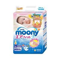 moony 尤妮佳 新生儿纸尿裤 NB90片 *6件 +凑单品