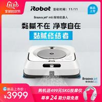 iRobot 艾罗伯特 m6擦地机器人