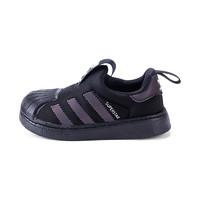 adidas kids 阿迪达斯 男童经典鞋