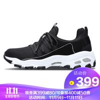 斯凯奇(Skechers)D'lites厚底增高复古一脚套 休闲时尚熊猫鞋 66666119 黑色/BLK 35+凑单品