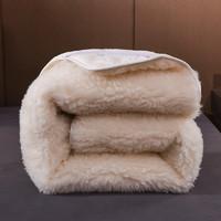 婉寇 纯棉底100%羊毛床褥 150*200cm