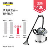 KARCHER卡赫 进口家用喷抽机地毯沙发布艺清洗机家用清洁机  德国凯驰集团SE6100