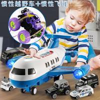 晓贝 儿童玩具大号仿真轨道收纳飞机模型
