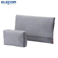 ELECOM 宜丽客 BM-F02XGY 笔记本电脑内胆包13.3/15英寸 灰色