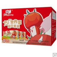 FangGuang 方广 婴儿辅食面条组合 300g*4盒