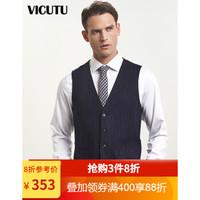 威可多VICUTU商场同款西装马甲男士西服马夹背心商务休闲VBS18331388 蓝色条纹 175/96B *3件