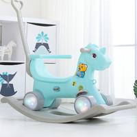 儿童摇马木马两用带音乐多功能小推车宝宝周岁礼物塑料婴儿摇摇马