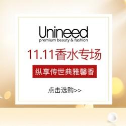 Unineed 11.11保税仓香水大促 含兰蔻、CK等