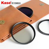 Kase 卡色 圆形滤镜套装CPL偏振镜 ND1000减光镜 GND0.9渐变灰镜 三片滤镜 滤镜包 CPL偏振+ND1000减光+GND0.9渐变 82mm