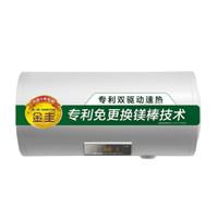 史密斯(A.O.Smith)100升 电热水器大升位 镁棒免更换 双棒速热储水洗澡