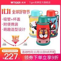 Tiger/虎牌儿童保温杯不锈钢真空学生水壶 MBR-S06G小狮子(两用型)