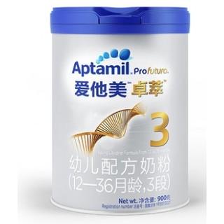 绝对值 : aptamil 爱他美 卓萃白金版 婴儿幼儿配方奶粉 3段 900g 2罐装 *2件