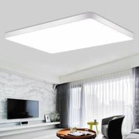 HD 海德 LED吸顶灯经济款 三室一厅套餐
