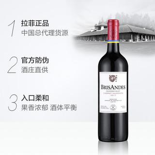 拉菲红酒 智利原瓶进口巴斯克理德干红葡萄酒750ml婚宴用酒送礼