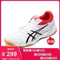ASICS男鞋女鞋羽毛球鞋羽毛球COURT BREAK橡胶通用男女运动鞋