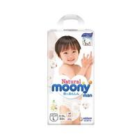 Natural Moony 皇家系列 婴儿拉拉裤 L44片 *4件 +凑单品
