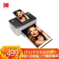 柯达(Kodak) PD-450W 手机照片打印机  便携 家用 迷你彩色相片打印机