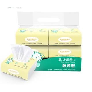 京东PLUS会员 : PurCotton 全棉时代 婴儿纯棉柔巾 6包 *4件