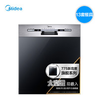 Midea 美的 L1 嵌入式洗碗机 13套