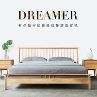百伽实木床2019新款北欧风双人床简约小户型主卧1.8米1.5米橡木床