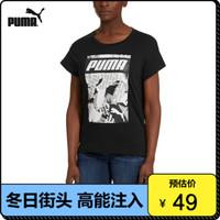 PUMA彪马官方 娜扎同款 春夏女子圆领短袖T恤 854228 黑色 01 S