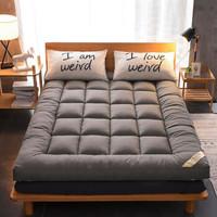 雲上舒 加厚床垫床褥子 立体羽丝绒软垫  灰色 90*200cm约10cm厚度