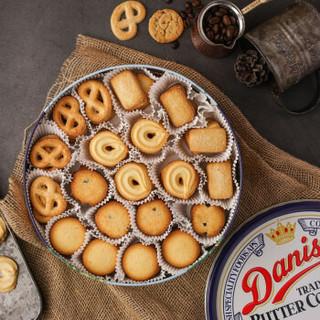 Danisa 皇冠丹麦 丹麦曲奇饼干 特别礼盒装 1038g
