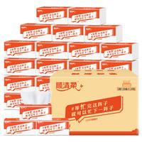顺清柔 国际版抽纸 3层120抽*24包(190*123mm) *10件 +凑单品