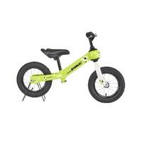 Happy Dino 小龙哈彼 LB1001-R104 儿童自行车 12寸