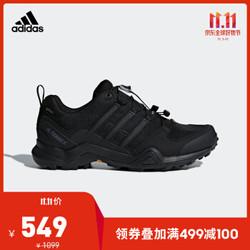 阿迪达斯官网adidas TERREX SWIFT R2 GTX男鞋户外运动鞋CM7492 如图 41