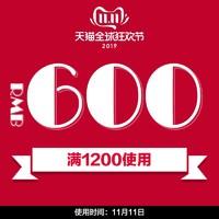 asicstiger 旗舰店满1200元-600元店铺优惠券11/11-11/11