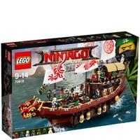 值友专享:LEGO 乐高 Ninjago 幻影忍者系列 70618 幻影忍者移动基地:命运赏赐号