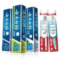 云南白药 人气3+2牙膏套装 (留兰香180g+薄荷清爽185g+冬青香170g+2支牙刷)牙刷随机发货 *3件