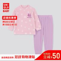 UNIQLO 420083 婴儿/幼儿 (UT) DPJ弹力细摇粒绒睡衣(长袖) 套装