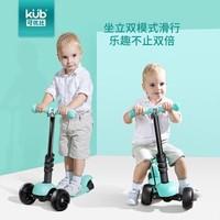 可优比(KUB) 儿童滑板车1-3岁初学者滑滑车溜溜车宝宝车可坐灰色 *3件