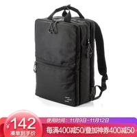 SANWA SUPPLY电脑包 双肩包 男女背包 大容量笔记本包 日常通勤用 BAG-BPC2 黑色 15.6英寸 *3件