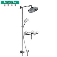 Hansgrohe 汉斯格雅 26168007 双飞雨恒温淋浴花洒套装 +凑单品