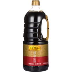 李锦记 精选生抽 1.65L *4件