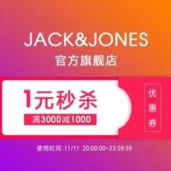 天猫 jackjones官方旗舰 全球狂欢节