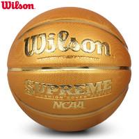wilson 威尔胜 WTB705GOLD 金色篮球