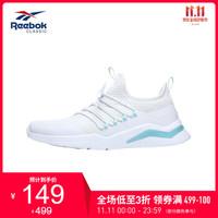 Reebok 锐步官方 运动经典  ROYAL ASTROSTORM男女经典鞋AWG93 CN5787-白/蓝 43 *2件