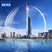 ZEISS 蔡司 1.50折射率  新三位博锐单光铂金膜*2片